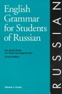 Download English grammar for students of Russian