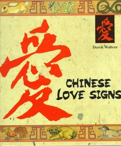 Download Chinese Love Signs