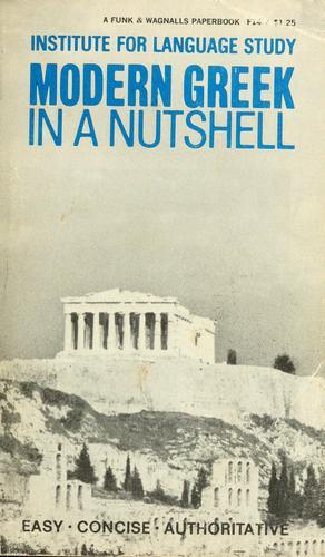 Modern Greek in a nutshell
