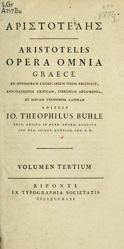 Opera omnia, graece