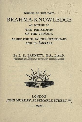 Brahma-knowledge