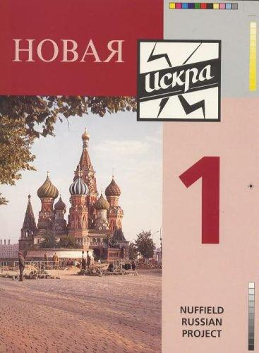 Download Novaya Iskra (Nuffield Russian Project)