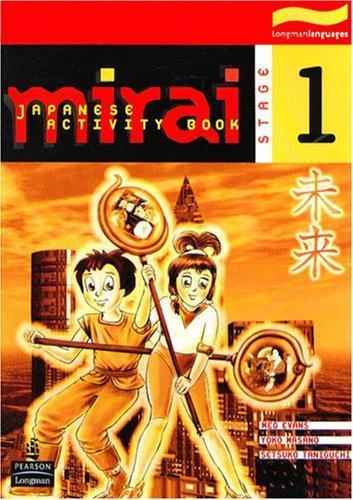 Download Mirai