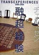 Download Chen Zhen