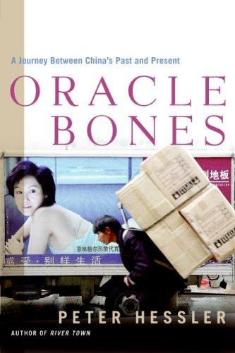 Download Oracle Bones