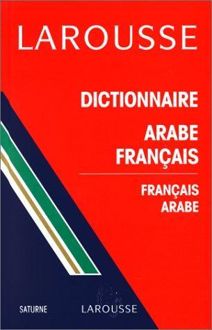 Dictionnaire arabe français, français-arabe