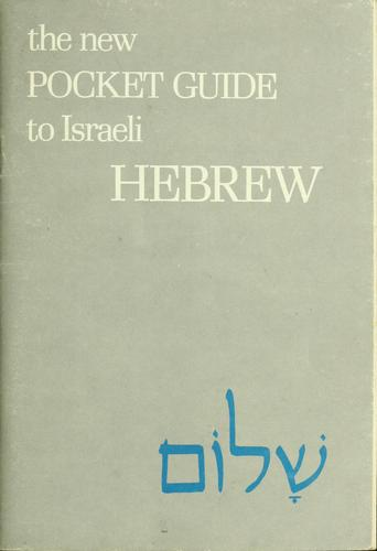 The new pocket guide to Israeli Hebrew by Saadyah Maximon