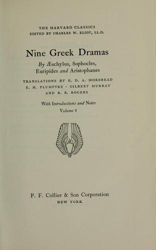 Nine Greek dramas by Aeschylus