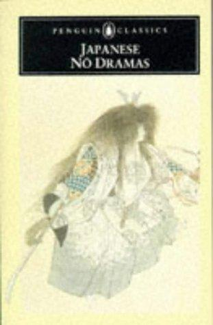 Japanese nō dramas by Royall Tyler