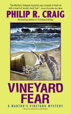 Vineyard Fear by Philip R. Craig