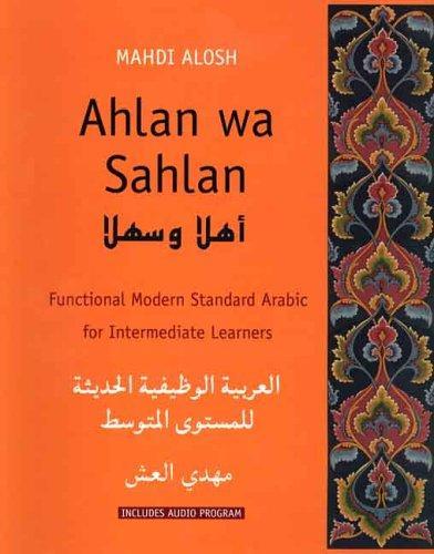 Ahlan wa Sahlan